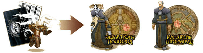 эфес меча тираэля код